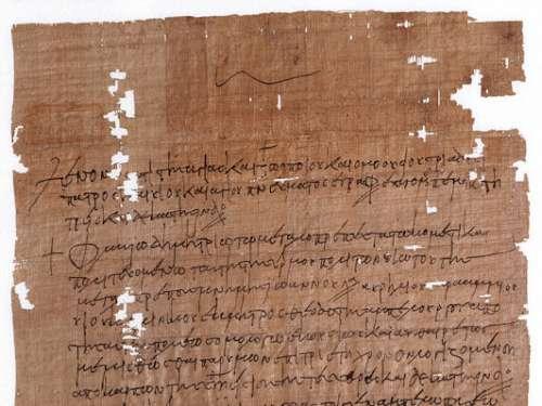 Pachtvertrag eines Weingartens; Papyrus Griechisch, Ägypten, 28. Aug. 624 n. Chr.